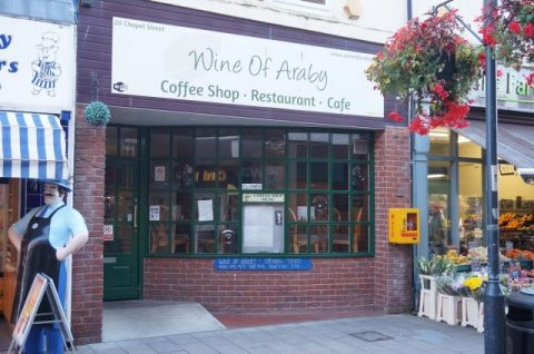 FOR SALE: Wine of Araby, Exmouth, Devon